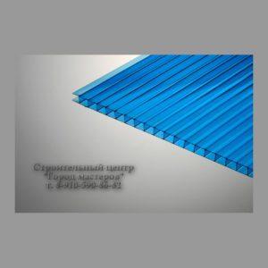 polycarbonateblue